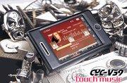 8GB Cyco-V39 / Teclast T39  ***Free Shipping***