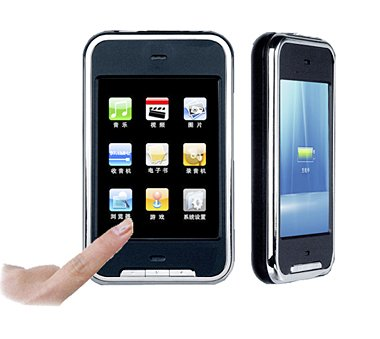 10pc 4GB myTouch ***Free Shipping***