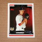2006 TOPPS BASEBALL - Boston Red Sox Team Set (Updates & Highlights Only)