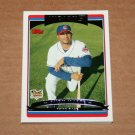 2006 TOPPS BASEBALL - Cleveland Indians Team Set (Updates & Highlights Only)