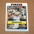 2005 TOPPS BASEBALL - New York Mets Team Set (Updates & Highlights Only)