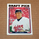 2005 TOPPS BASEBALL - Minnesota Twins Team Set (Updates & Highlights Only)