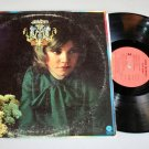 "Anne Murray ""Love Song"" (ST-11266) - Vinyl / LP"