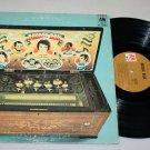 "Various Artists (Herb Alpert & Wes Montgomery) ""Music Box"" - Vinyl / LP / EX"