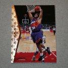 1994-95 UPPER DECK SP BASKETBALL - Phoenix Suns (7) Card Team Set