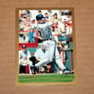 1999 TOPPS BASEBALL - Detroit Tigers Team Set (Traded/Rookies Series Only)