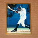1999 TOPPS BASEBALL - New York Yankees Team Set (Traded/Rookies Series Only)