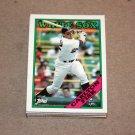 1988 TOPPS BASEBALL - Chicago White Sox Team Set + Traded Series