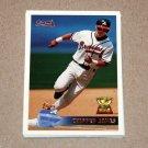 1996 TOPPS BASEBALL - Atlanta Braves Team Set (Series 1 & 2)