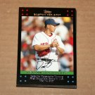 2007 TOPPS BASEBALL - Boston Red Sox True Team Set + Updates & Highlights