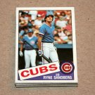 1985 TOPPS BASEBALL - Chicago Cubs Team Set + Traded Series