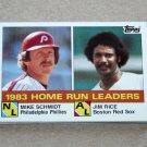 1984 TOPPS BASEBALL - League Leaders Complete Sub-Set