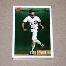 1993 BOWMAN BASEBALL - Chicago Cubs Team Set
