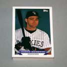 1993 TOPPS BASEBALL - Colorado Rockies True Team Set with Traded Series