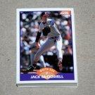1989 SCORE BASEBALL - Chicago White Sox Team Set + Rookie & Traded Series