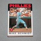 1986 TOPPS BASEBALL - Philadelphia Phillies Team Set + Traded Series