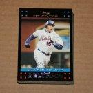 2007 TOPPS BASEBALL - New York Mets True Team Set + Updates & Highlights