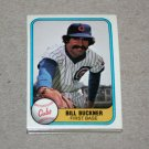 1981 FLEER BASEBALL - Chicago Cubs Team Set
