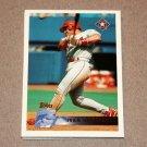1996 TOPPS BASEBALL - Texas Rangers Team Set (Series 1 & 2)