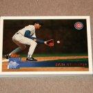1996 TOPPS BASEBALL - Chicago Cubs Team Set (Series 1 & 2)