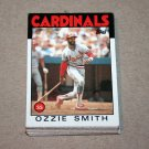 1986 TOPPS BASEBALL - St. Louis Cardinals Team Set + Traded Series