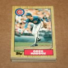 1987 TOPPS BASEBALL - Chicago Cubs Team Set + Traded Series