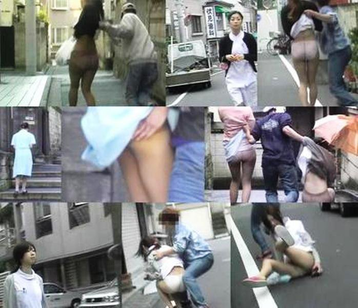 image Real public sharking on streets