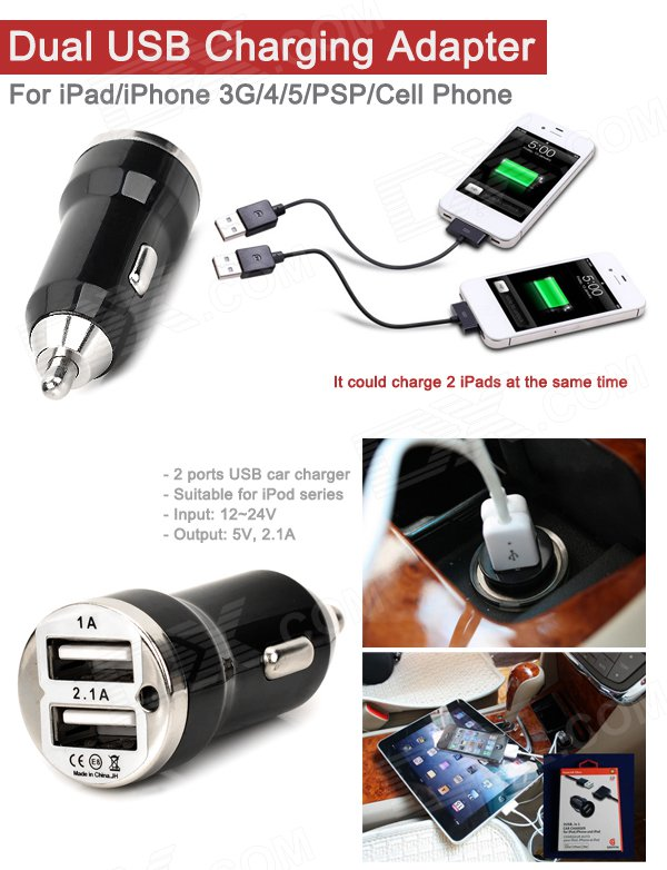 Dual USB Car Cigarette Lighter Adapter/Charger