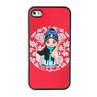 Lute Pattern China Style Dull Polish Aluminium Plastic Hard Back Cover Case for iPhone 5/5S