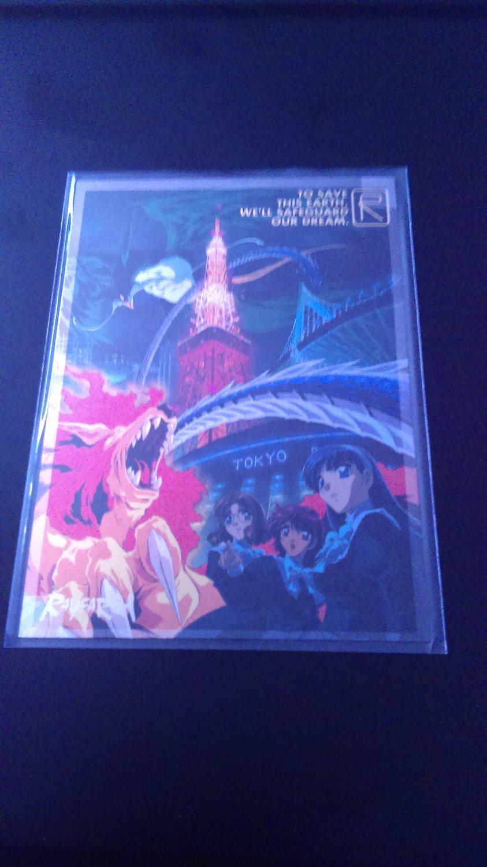 Rayearth OVA Collector Card SP 5/9 R Stamp NM