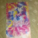 Sailor Moon Textured Plastic Sticker Card B