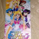 Sailor Moon Textured Plastic Sticker Card A