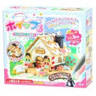 Whipple Candy House Set of Sweets, Kit to Make a House of Candy from Japan