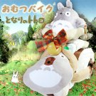 Totoro Diaper Bike,Diaper Cake Baby Gifts Pampers M-L from Japan Free Shipp  NEW
