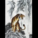 "Ukiyoe NOREN ""Tiger and Waterfall"" Japanese Doorway Curtain 85 x 150cm  NEW"