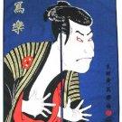 NOREN UKIYOE SYARAKU KABUKI Print Japanese Traditional, Curtain, Partition NEW