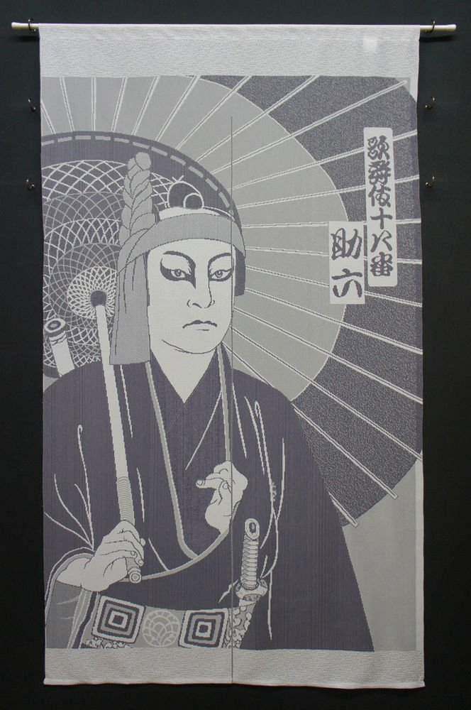 NOREN SUKEROKU KABUKI , Japanese Traditional, Curtain, Partition 85 x 150cm NEW