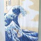 "Japanese Noren Ukiyoe ""White Waves Surfing Doorway Curtain 85 x 150cm NEW"