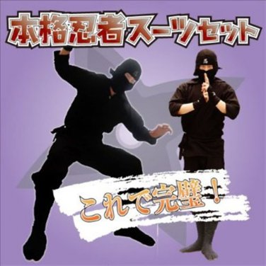 NINJA full Transformation Set Ninja Costume, Suit for Adults from JAPAN NEW