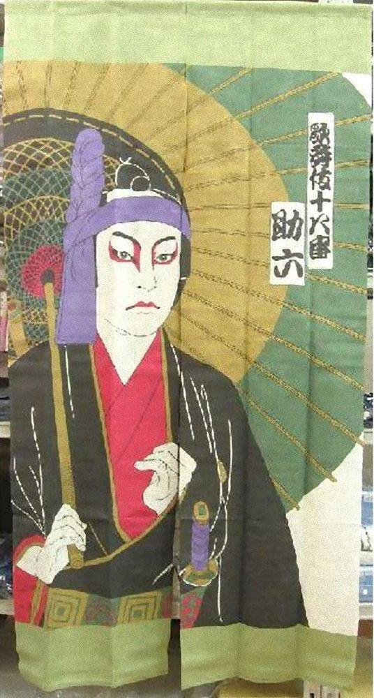 Japanese Noren Ukiyoe BANGASA SUKEROKU Curtain Tapestry Partition 85 x 150cm BIG