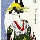 Japanese Noren Ukiyoe MATSUKAZE  Curtain Tapestry Partition 85 x 150cm BIG SIZE!
