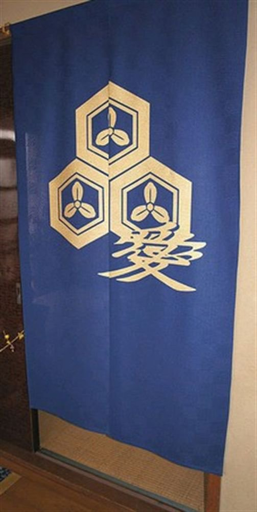 "History Sengoku Samurai Noren , Doorway Family crest ""Naoe Kanetsugu from Japan"