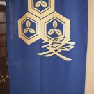 "History Sengoku Samurai Noren , Doorway Family crest ""Naoe Kanetsugu from Japan"