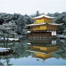 1500 piece Puzzle ,Snowscape Temple of the Golden Pavilion Kinkakuji- Kyoto 15-5