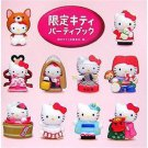 Hello Kitty Kitty BOX2 limited party book from Japan Kodansha NEW