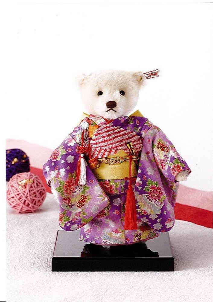 Steiff Teddy Bear ICHIMATSU doll Japan-limited-article for 2012 years, Kyoto NEW