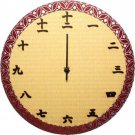 Traditional Japanese Wall Clock  TATAMI Clock Brown from Japan Free Shipping NEW