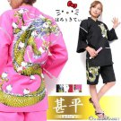 Hello Kitty Dragon Ladies Jinbei pattern , Room wear M - L for women NEW