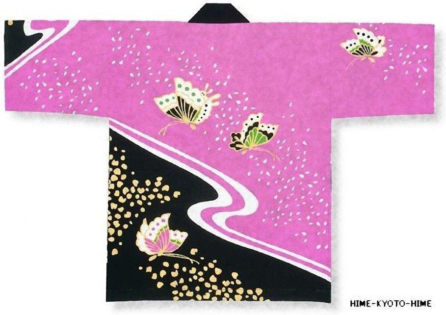 Japanese Traditional festival coat HAPPI ,Yukata Kimono Geisha JAPAN New