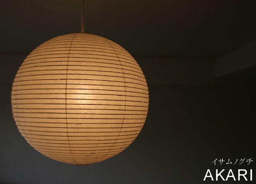 ISAMU NOGUCHI , SHADE for AKARI Pendant Lights 45A NEW from JAPAN Free Shipping